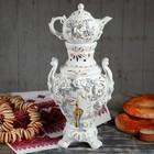 """Самовар электрический с заварником """"Царский"""", в наборе: самовар 4 л и чайник 0,5 л, белая роза"""