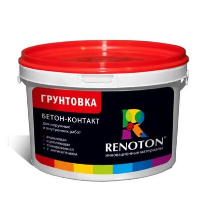 Бетон контакт цвет для чего нужны добавки в бетонной смеси