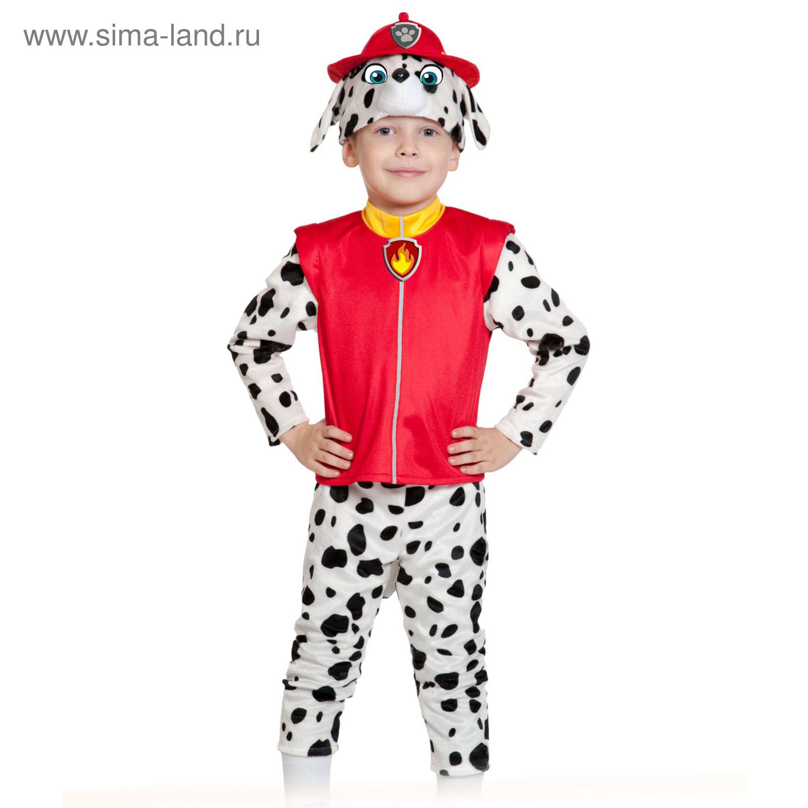 Костюм маршала щенячий патруль детский купить