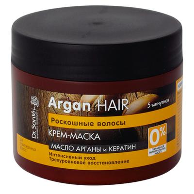 Крем-маска для волос Argan hair, интенсивный уход, 300 мл - Фото 1