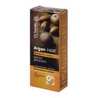 """Масло для волос Argan hair """"Роскошные волосы"""", восстановление и защита, 50 мл"""