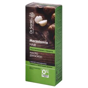Масло для ослабленных волос Dr.Sante Macadamia Hair «Восстановление и защита», 50 мл