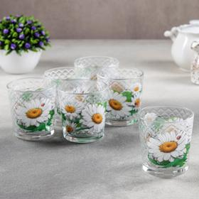 Набор стаканов для коктейля «Цветник», 210 мл, 6 шт, рисунок, форма МИКС