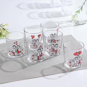 Набор стаканов 210 мл Love для коктейля, 6 шт, МИКС