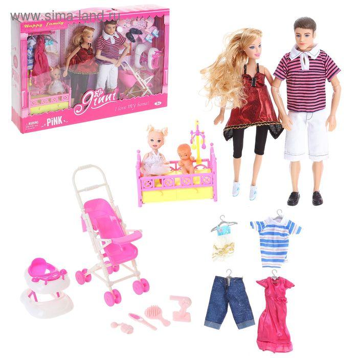 """Кукла семья """"Джинни"""", папа, беременная мама, дочка в ..."""