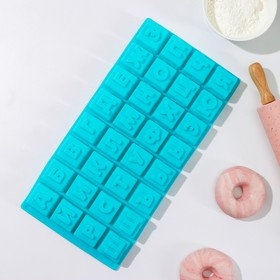 Форма для выпечки Доляна «Алфавит», 35×18 см, 32 ячейки (3,7×3,7×3 см), цвет МИКС