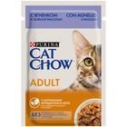 Влажный корм CAT CHOW для кошек, ягненок/зеленая фасоль в желе, 85 г