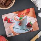 Доска разделочная «Кофейная сладость», 23×16×0,6 см