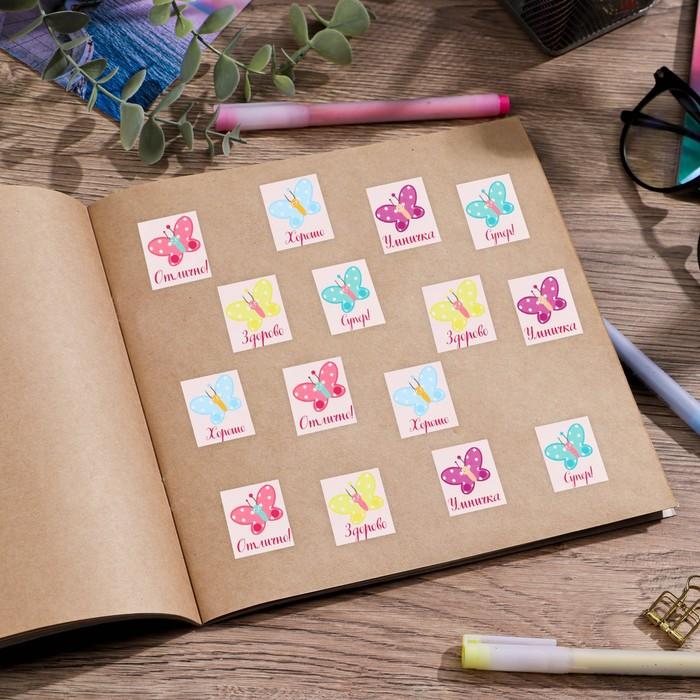 Наклейкиоценки Бабочки, 10,5 18 см