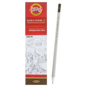 Карандаш чернографитный Koh-I-Noor 1860 3H Gold Star, профессиональный
