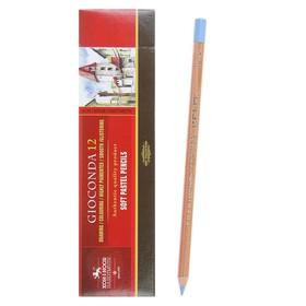 Пастель сухая в карандаше Koh-I-Noor GIOCONDA 8820/41 Soft Pastel, светло-синий ультрамарин Ош