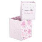 Набор складных коробок «Приятные мелочи», 2 шт 8 ? 8 ? 10 см, 10 ? 10 ? 12 см