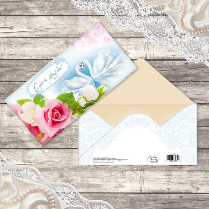 открытки и конверты дешево стиль