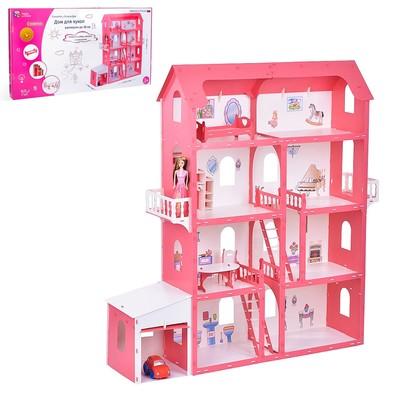 Дом для кукол «Коттедж Александра», бело-красный, с мебелью - Фото 1