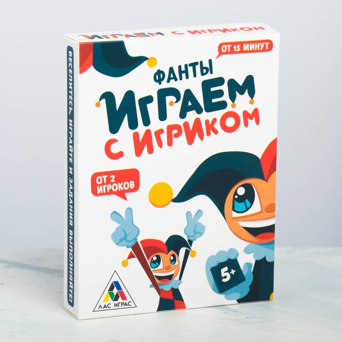 Фанты детские Играем с Игриком, 20 карт, 7