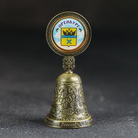 Колокольчик со вставкой «Оренбург» Ош