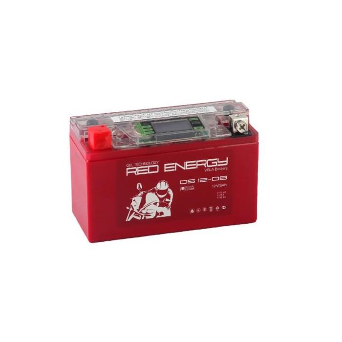 Аккумуляторная батарея Red Energy DS 12-08(YT7B-BS, YT7B-4, YT9B-BS)12V, 8Ач прямая(+ -)