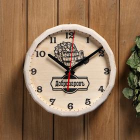 Часы банные бочонок 'Добропаровъ' Ош