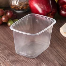 Контейнер одноразовый «Юпласт», 10,8×8,2×7 см, прямоугольный, 350 г, 100 шт/уп.