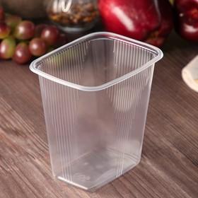 Контейнер одноразовый «Юпласт», 500 гр, 10,8×8,2×10,6 см, прямоугольный, 100 шт/уп