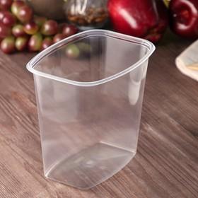 Контейнер одноразовый «Юпласт», 1 л, средний, цвет прозрачный Ош