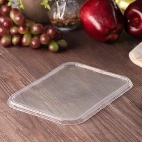 Крышка одноразовая «Юпласт», 18,6×13,2 см, для плоского контейнера, 50 шт/уп.