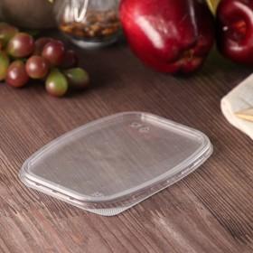 Крышка одноразовая «Юпласт», 13,8×10,2 см, для среднего контейнера, 100 шт/уп. Ош