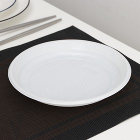 Тарелка одноразовая «Экстра», d=20,5 см, цвет белый