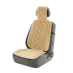 Накидка на переднее сиденье автомобиля 131х48 см, искусственный мех, бежевый Ош