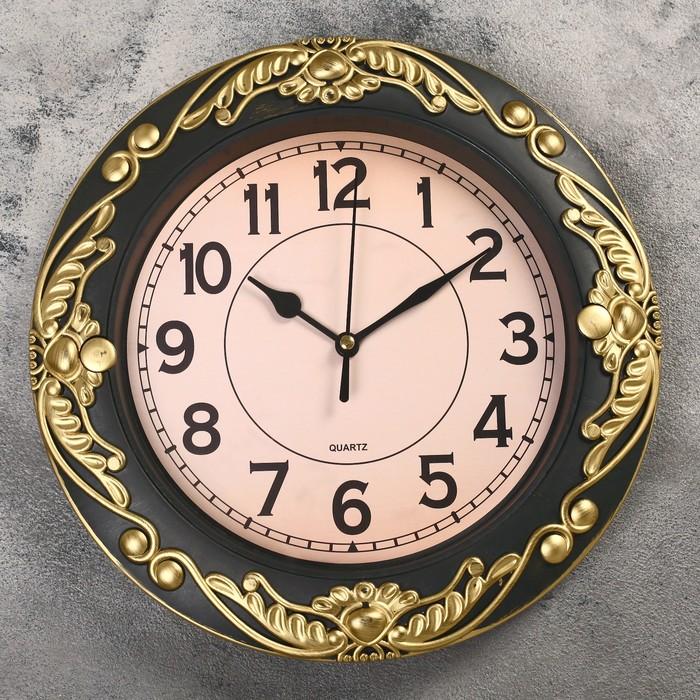 Часы настенные, серия Интерьер, Трина, бронзовые, d26 см, микс