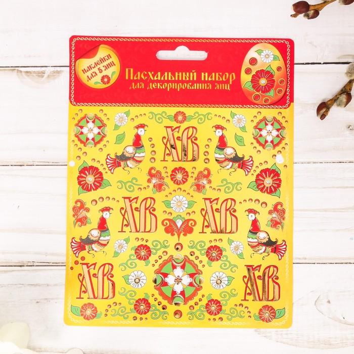 Набор для декорирования яиц «Борецкая роспись»