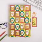 Обложка для книги с закладкой «Коты», 43 × 24 см