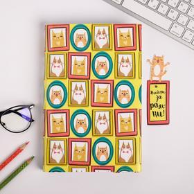 Обложка для книги с закладкой «Коты», 43×24 см Ош