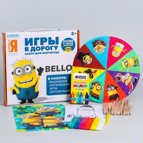 Игры в дорогу Гадкий Я, для мальчиков + пластилин, карандаши 6 шт., прищепки 12 шт.