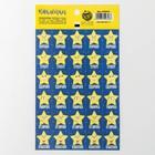 Наклейки–оценки «Ты звёздочка», 10,5 × 18 см