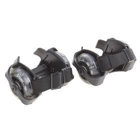 Ролики раздвижные для обуви, мини, светящиеся колеса, РVC, d=70 мм, до 70 кг, ширина 6-10 см, цвет чёрный Ош