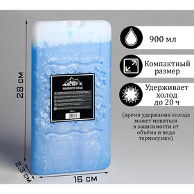 Аккумулятор холода 'Мастер К', 900 мл, в твёрдой упаковке, 29х15.7х2.5 см Ош