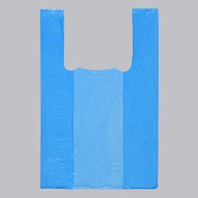 Пакет 'Синий', полиэтиленовый, майка, 25 х 45 см, 14 мкм Ош