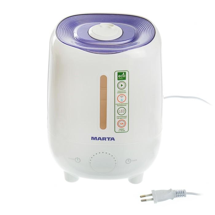 Увлажнитель воздуха MARTA MT-2686, ультразвук., 2.5 л, 20 Вт, таймер/темп., фиолетовый