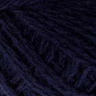 """Пряжа """"Акрил"""" 100% акрил, 108м/42гр (Тём. синий)  МИКС - Фото 3"""