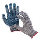 Перчатки, х/б, вязка 7 класс, 5 нитей, размер 9, с ПВХ точками, серые