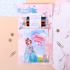 """Набор """"Для принцессы"""": анкета для девочек, А6, 32 страницы и карандаши, 6 шт."""