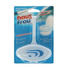 Чистящее средство для унитазов Haus Frau подвесной на блистере 'Морская свежесть', 1 шт Ош