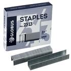 Скобы для степлера мощного №23/13 GLOBUS, высококачественная сталь, 1000 штук