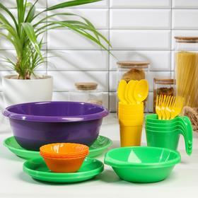 Набор посуды на 4 персоны «Выходные», 30 предметов