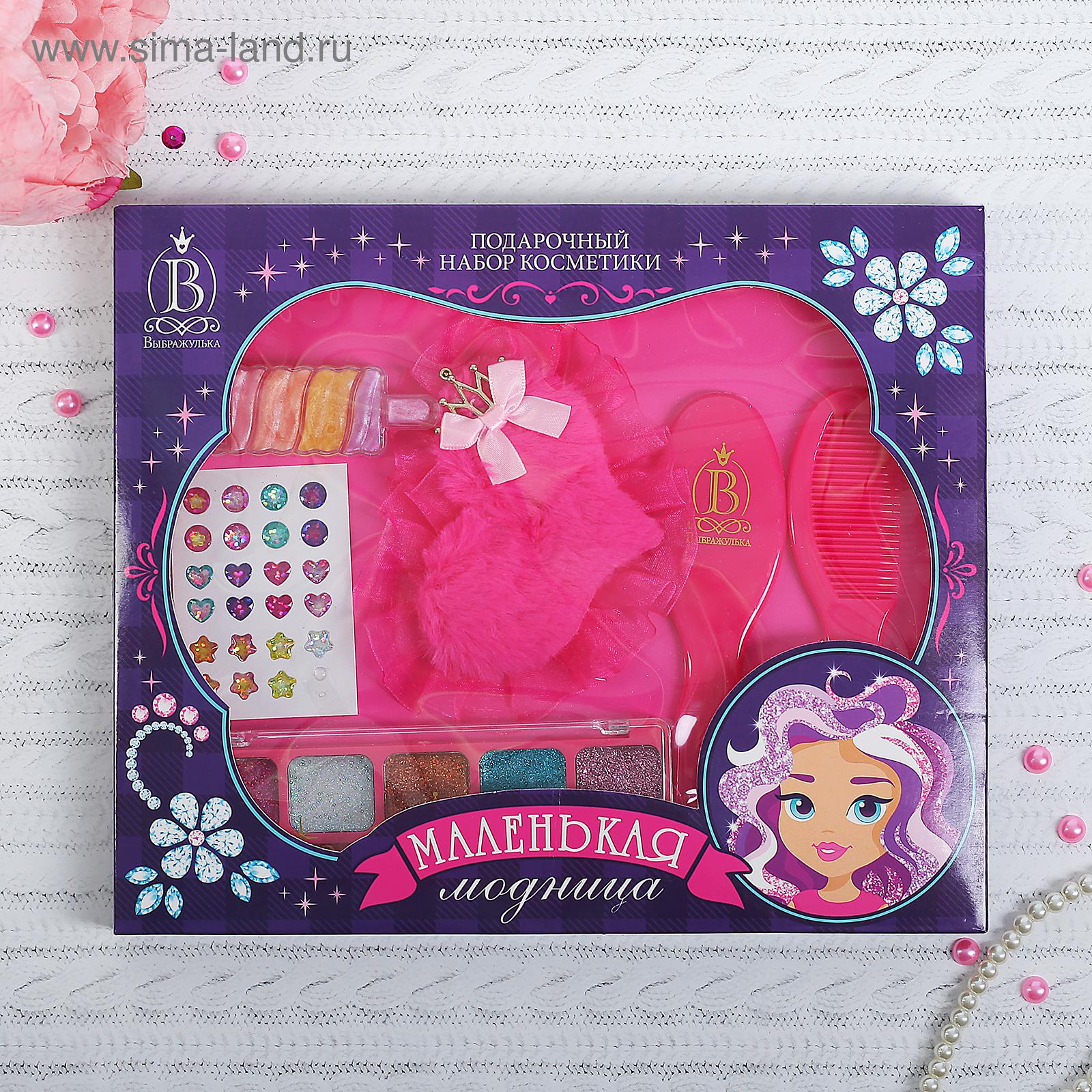 Набор детской косметики для девочек маленькая фея купить где купить косметику ревлон в москве