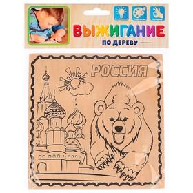 Доска для выжигания 'Россия' медведь Ош