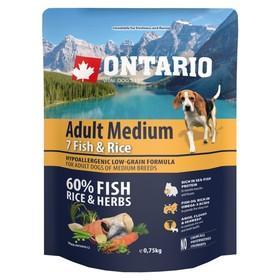 Сухой корм Ontario для собак, 7 видов рыбы и рис, 750 г. Ош