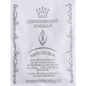 """Семена Горох """"Альфа"""" овощной, раннеспелый, низкорослый, очень сладкий, б/п 5 гр."""