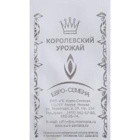 """Семена Кабачок """"Аэронавт"""" б/п, 10 шт."""